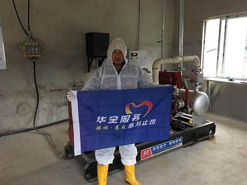 华全50kw养殖场专用双余热回收机组调试竣工